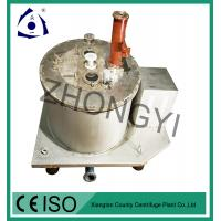 Cheap Stainless Steel Good Quality Automatic Type Centrifuge Dewatering Machine for sale