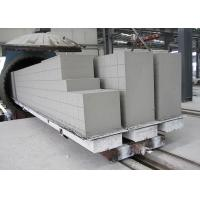 Cheap Light Weight AAC Block Manufacturing Plant Fly Ash Brick 380kw - 450kw wholesale