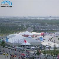 China Large Outdoor Exhibition Tents , Fire Retardant Permanent Event Tent 20x30 on sale
