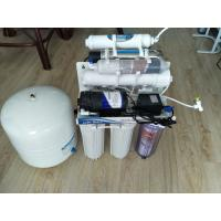 Cheap reverse osmosis 7 stages 50GPD with UV and PH8.5 home use water filter for sale
