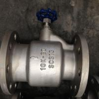 Cheap JIS Tilting-disc check valve for sale