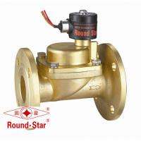 Normally Open Brass Hot Water Solenoid Valve 12V 2 Way For Steam Application
