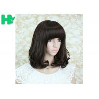 Cheap Short Wave Bob Hair Synthetic Hair Wigs Fiber Natural Look Wigs For Women for sale