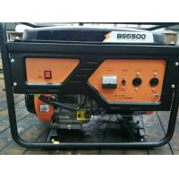 Cheap Low consumption    3kw  gasoline generator   single phase  copper wire  factory price for sale