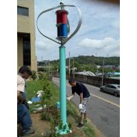 Buy cheap 300W12V/24V maglev wind turbine with low wind speed rotation without noisy and vibration from wholesalers