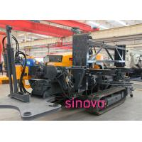 Cheap Spindle speed 0-76 r/min cummins engine  yellow color Horizontal Directional Drilling Rig with 298X2kw rated power wholesale