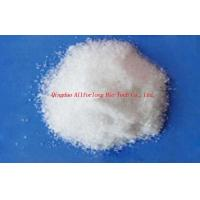 Cheap High Viscosity Natural Polysaccharide Sodium Citrate Dihydrate for  Food Additive for sale
