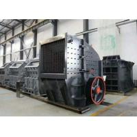 Cheap 180 - 320t/H Capacity Mining Rock Crusher Heavy Rotor Design Sand Making Machine for sale