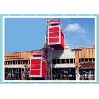 Cheap Single Cage Personnel And Material Hoist In Building Construction for sale