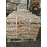 Cheap ISO Certification and Good Quality/Sodium Carboxy Cellulose for Detergent White Powder/CMC for sale