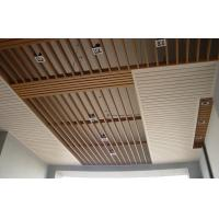 Buy cheap High Quality PVC Wall Panel , Good Ecological Wood Products from wholesalers
