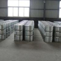 China High quality solvents N Methyl Pyrrolidone99.8 (NMP99.8%) (872-50-4)  iso tank or 200kg drum from china on sale