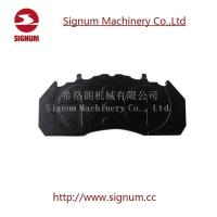China High/ Low Friction Brake Pad For Train And Wagon on sale