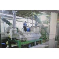 Cheap Pet Bottles Recycling Line, Washing Line, Recycling Machine (PK3000) wholesale