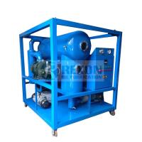 Buy cheap High Vacuum Dielectric Oil Treatment, Transformer Oil Filtration Plant Model ZYD from wholesalers