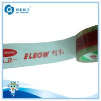 Cheap Red Security BOPP Tamper Evident packing Seal Tape Rolls With Custom Design for sale