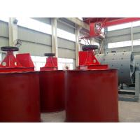 Buy cheap Normal Mineral separation agitated tanks For Agitating Pulp / Dewatering / Desliming from Wholesalers