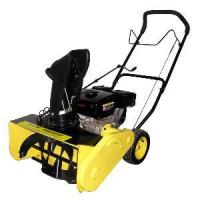 China Mini Type Snow Thrower (TST520) on sale