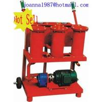 Mini oil purifier small oil purifying machine low price for Bulk motor oil prices