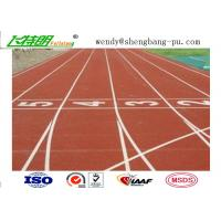 Cheap Imperious Self-Knot Pattern Rubber Running Track Flooring For 400m Standard Stadium Floor IAAF wholesale