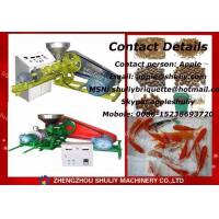 float fish pellet machine 0086-15238693720