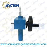 Cheap hand crank gear lift, manual worm drive gearbox lift, screw adjustable hand wheel for sale