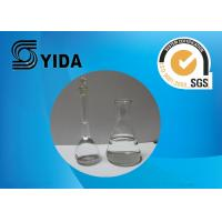 Cheap Binding Resins Solvent EDGA Ethylene Glycol Diacetate Cas 111 - 55 - 7 With Low Odor wholesale