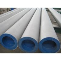 Cheap TP304, TP316, TP321, 200, 201, 201H gas / structure Stainless Seamless Steel Pipes / Pipe for sale