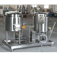 Cheap home used 50l 100l 200l micro beer brewing equipment from China for sale