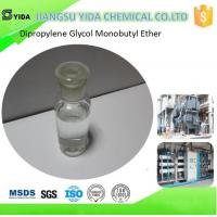 Cheap flavors and fragrances N-Butyl Propionate For Automotive Refinish CAS number 590-01-2 for sale