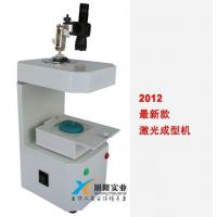 2012 Newest 3d Face Doll Making Machine