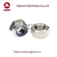 Cheap Performance and Characteristics of Railway Lock Nut In China Manufacturer wholesale