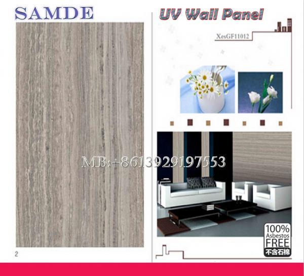 Resistant Fireproof Wall Paneling : Fireproof moisturerproof wood design decoration wall