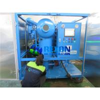 Cheap Hotsale Vacuum Insulation Oil Purifier for Oil Degassing Dewatering and Particle Removing for sale