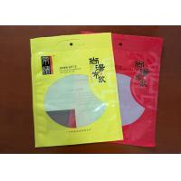 China 3 Side Sealed Food Laminated Packaging Pouches , Flavoring Printed Packaging Bags With Window on sale