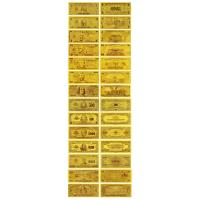 Cheap GOLD  BANKNOTE US SET for sale