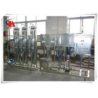 Buy cheap 1L / H Commercial Water Purification Systems Low Energy Cost With Electric Analyzing System from wholesalers