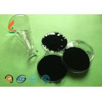Buy cheap 0.5 % Ash Thermal Carbon Black N550 In Masterbatch Pure Black Powder from wholesalers