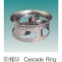 Cheap Cascade Ring for sale