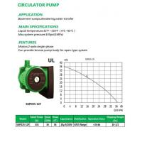 Cheap CIRCULATOR PUMP SGPD25-12F for sale