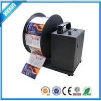 China R-12T Hot Selling Low Cost! Barcode Printer Automatic Label Rewinding Machine on sale