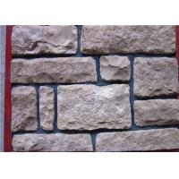Cheap 4000series Warm-keeping artificial wall stone for outdoor decoration, with color customized wholesale