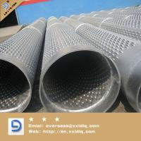 Cheap galvanize welded bridge slotted screen pipe for well drilling for sale