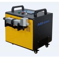 Cheap 60W Laser Cleaning Rust Machine 1064nm Laser Wavelength Standard 3m Fiber Cable for sale