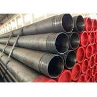 Cheap Carbon Steel NWL NRWL Wireline Drill Pipe Casing , Diamond Coring Rock Drill Rods for sale