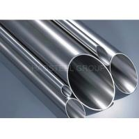 Cheap ASTM 321 Stainless Steel Tubing / Seamless Welded Pipe With SGS Certification for sale