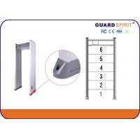 Popular Door Frame Metal Scanner Detector , Economic Security Walk Through Gate