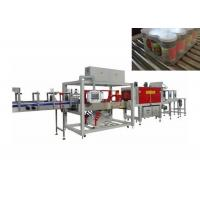 Cheap CE Approved Fully Automatic Shrink Wrapping Machine With LDPE Film Packaging Material for sale