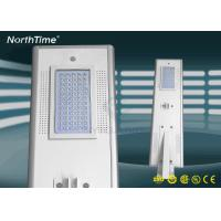 China Sample Supply Solar Powered LED Street Lights With Solar Panel & Lithium Battery on sale
