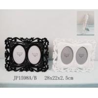 Cheap Two Windows Photo Frame (JP1598) for sale